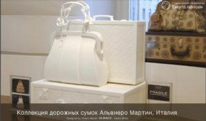 LG сумка 3D моделирование