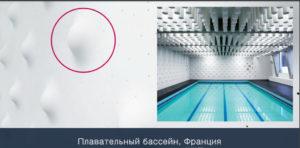 LG бассейн
